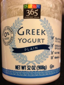 Whole Foods Market makes a great and cost-conscious Greek yogurt!  (Photo Credit: Adroit Ideals)
