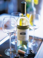 Barboursville Pinot Grigio Wine -- drink it young -- a vintage made in the last few years for best flavor (Photo Credit: barboursvillewine.net)